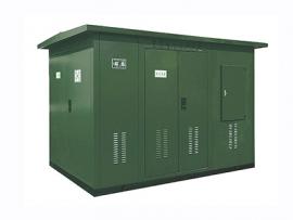 高低压预装箱式变电站